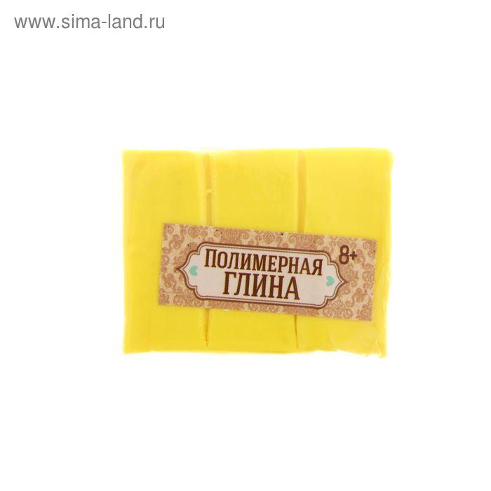 Полимерная глина 30 гр, цвет лимонный