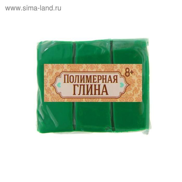 Полимерная глина 30 гр, цвет свежей травы