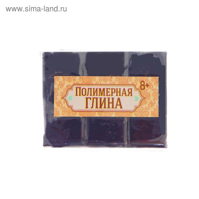 Полимерная глина 30 гр, цвет темно-сиреневый