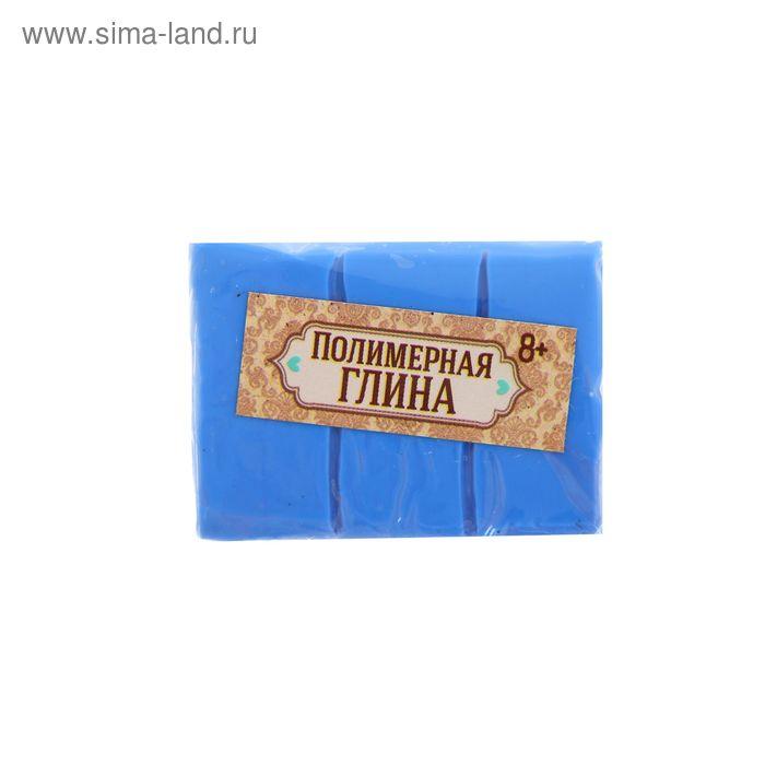 Полимерная глина 30 гр, цвет лазурь