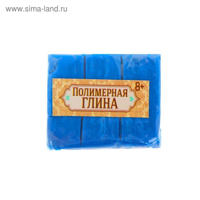 Полимерная глина 30 гр, цвет неон синий