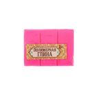 Полимерная глина 30 гр, цвет люминесцентный розовый