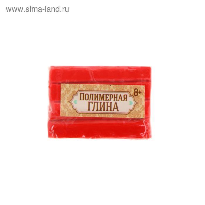 Полимерная глина 20 гр, цвет красный