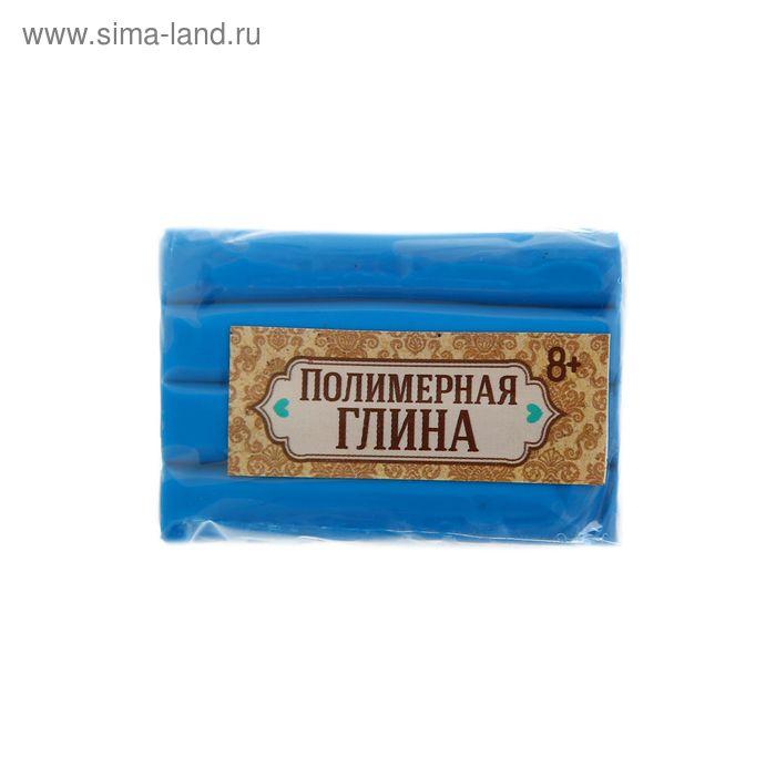 Полимерная глина 20 гр, цвет бирюза