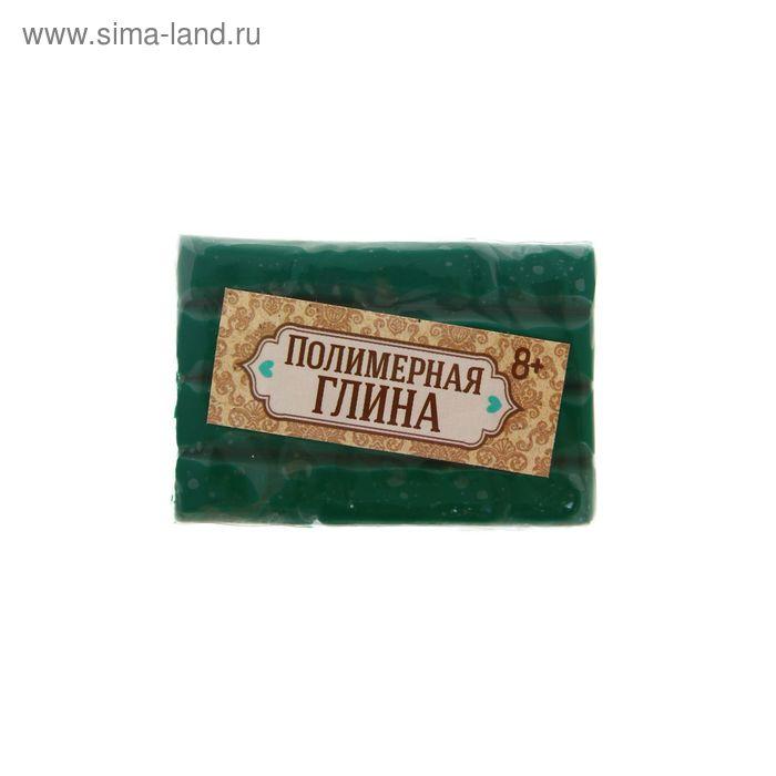 Полимерная глина 20 гр, цвет темно-зеленый