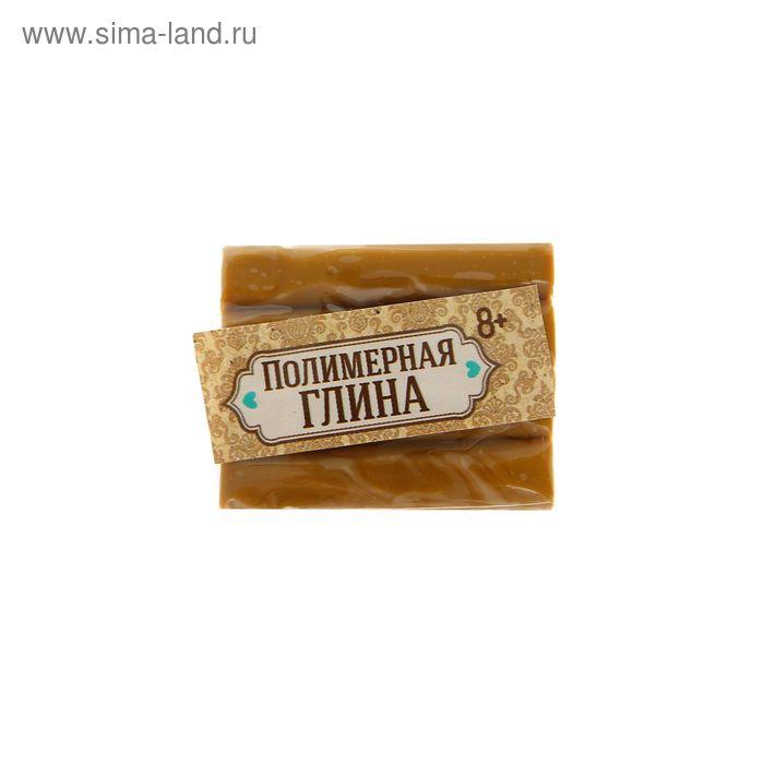 Полимерная глина, 15 гр, цвет коричневый