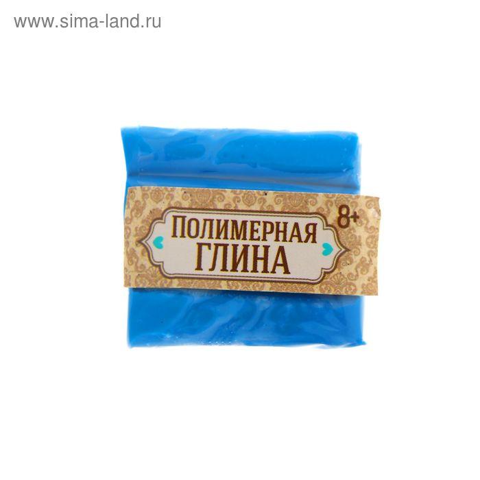 Полимерная глина, 15 гр, цвет бирюза
