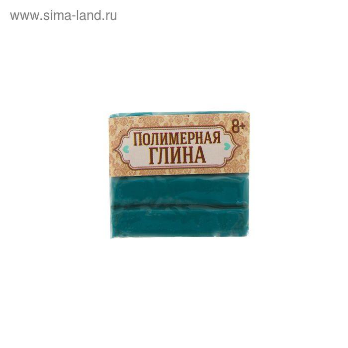 Полимерная глина, 15 гр, цвет изумруд