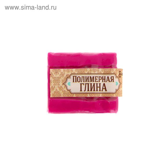 Полимерная глина, 15 гр, цвет сливовый