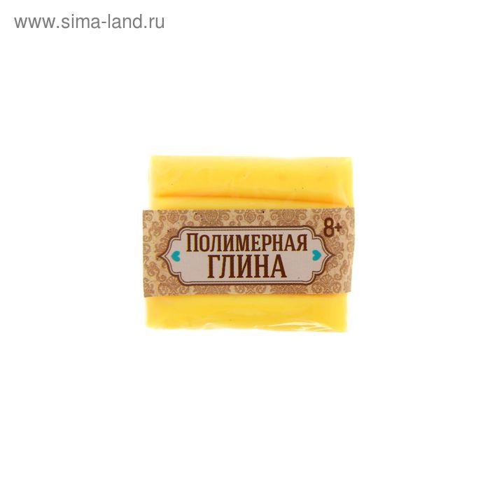 Полимерная глина, 15 гр, цвет неон нежно-желтый