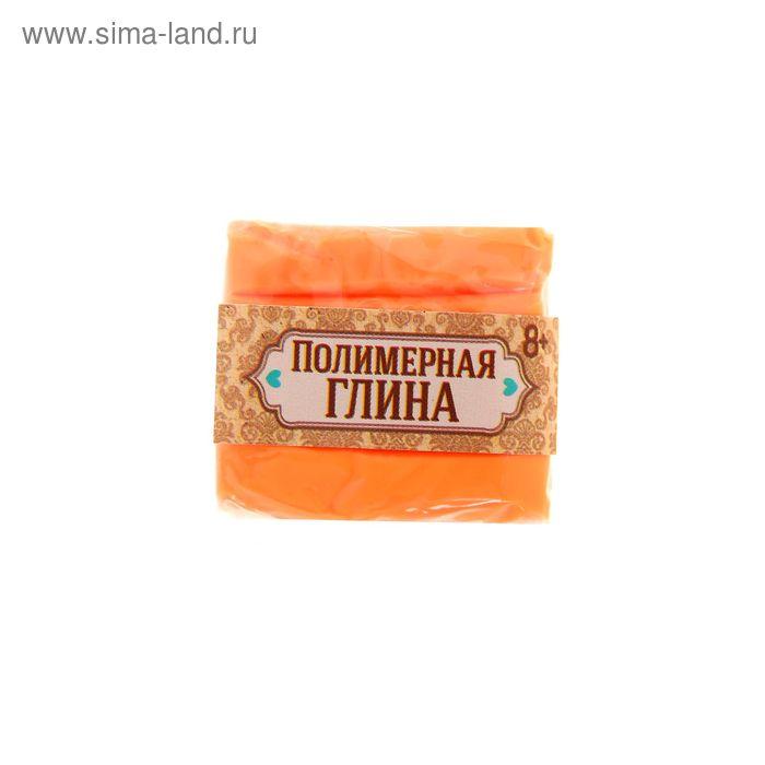 Полимерная глина, 15 гр, цвет неон нежно-оранжевый