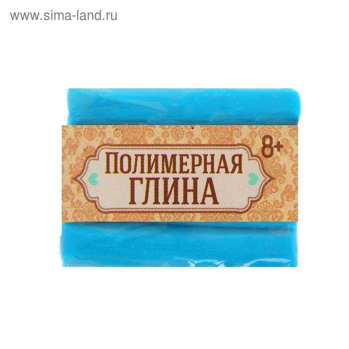 Полимерная глина, 15 гр, цвет люминесцентный бирюзовый