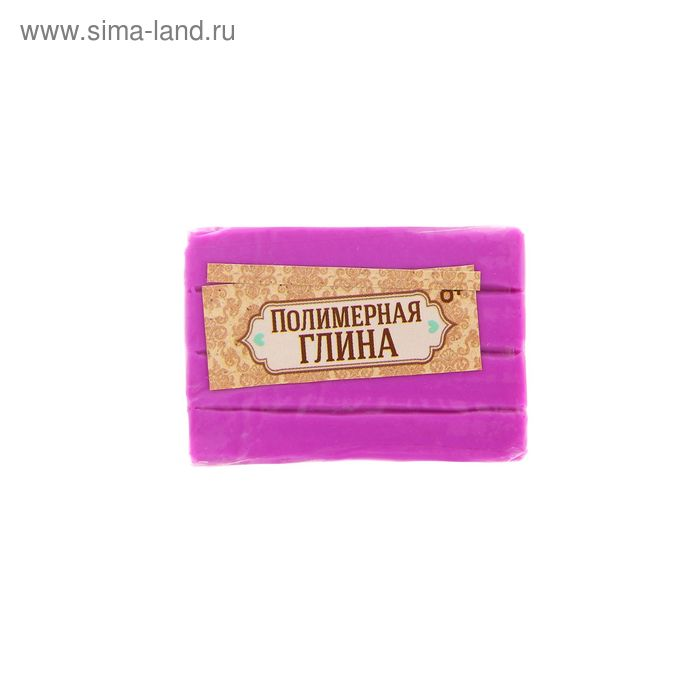 Полимерная глина 20 гр, цвет люминесцентный фиолетовый