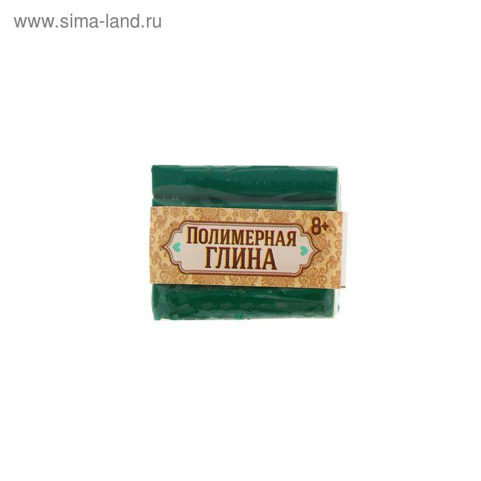 Полимерная глина, 15 гр, цвет темно-зеленый