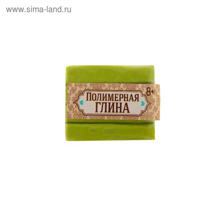 Полимерная глина, 15 гр, цвет светло-зеленый