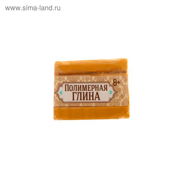 Полимерная глина, 15 гр, цвет терракотовый