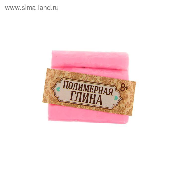 Полимерная глина, 15 гр, цвет нежно-розовый
