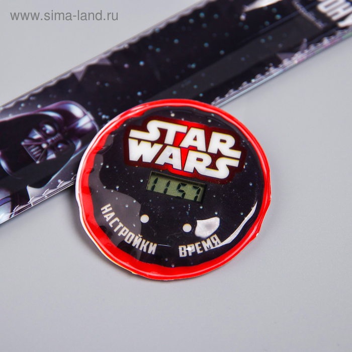 "Часы наручные электронные ""Переходи на темную сторону"" Звездные войны, 22,5 х 4,5 см"