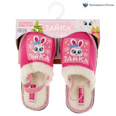 """Обувь домашняя детская """"Зайка"""" розовые, размер 28/29"""