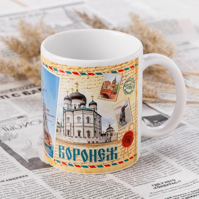 Кружка почтовая «Воронеж», 300 мл