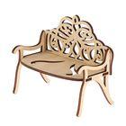 Заготовка Кукольная мебель Диван классический 117х70х142мм