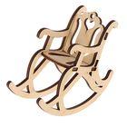 Заготовка Кукольная мебель Кресло-качалка 51х118х101мм