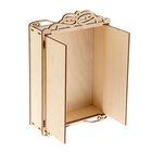 Заготовка Кукольная мебель Шкаф 180х281х56мм