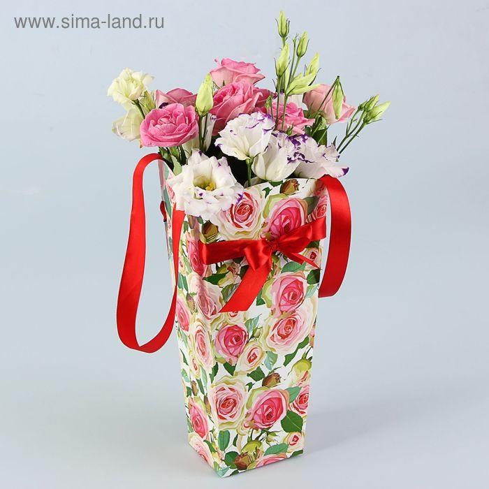 "Пакет для цветов ""Роза патио"" серия цветы, 12х10 см"