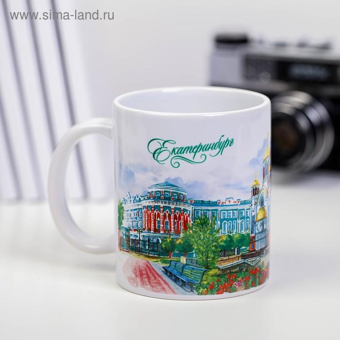 """Кружка с сублимацией, акварель """"Екатеринбург"""", 300 мл"""
