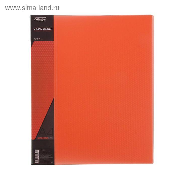 Папка на 2 кольцах А4 пластиковая 25мм 700мкм DIAMOND, торцевой карман с бумажной вставкой, полупрозрачная красная