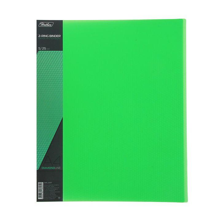 Папка на 2 кольцах А4 пластиковая 25мм 700мкм DIAMOND, торцевой карман с бумажной вставкой, полупрозрачная зеленая