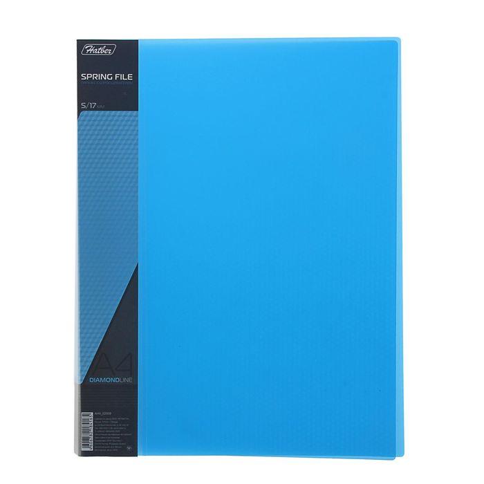 Папка А4 с пружинным скоросшивателем DIAMOND, 700мкм, торцевой карман с бумажной вставкой, полупрозрачная синяя
