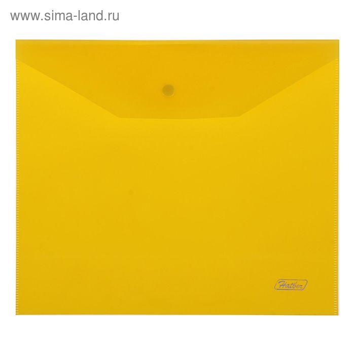 Папка-конверт на кнопке А5 180мкм, желтая