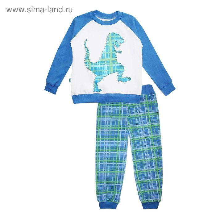 Пижама для мальчика, рост 128 см 16551