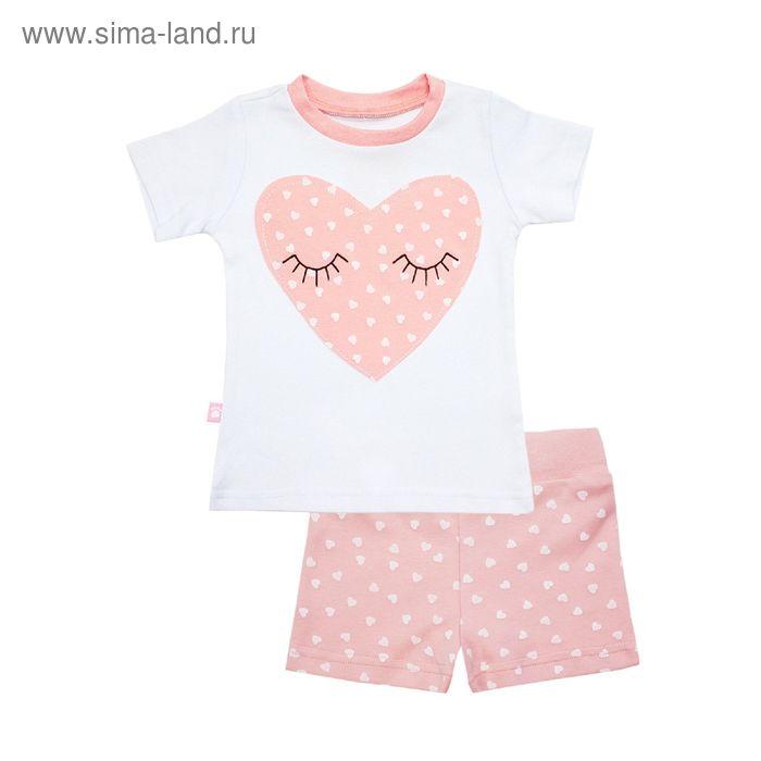 Пижама для девочки, рост 104 см 16452