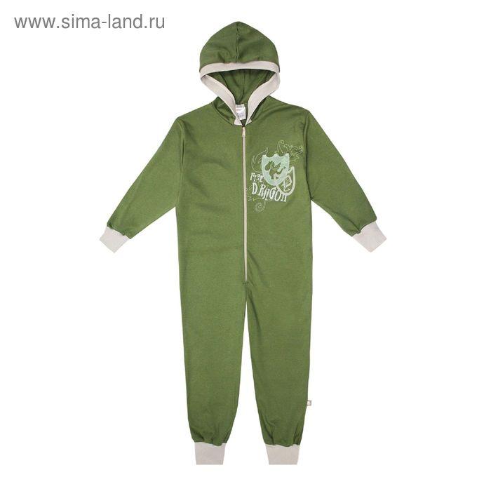 Пижама для мальчика, рост 128-134 см 16953