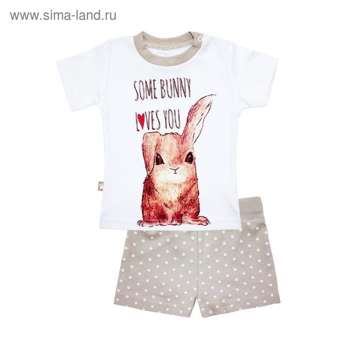Пижама для девочки, рост 98 см 16450