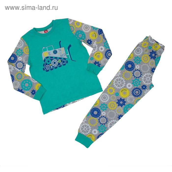 Пижама для мальчика, рост 122 см (64), цвет изумрудный CAK 5268_Д