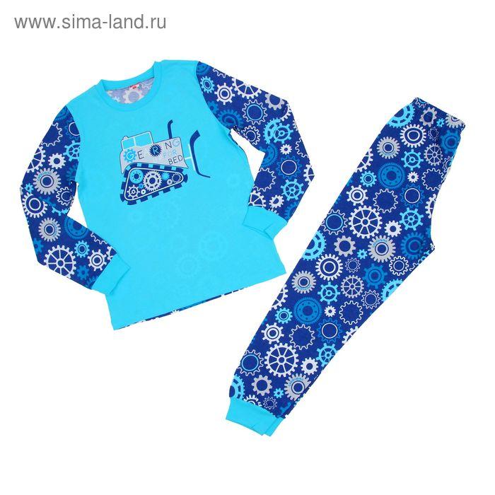 Пижама для мальчика, рост 110 см (60), цвет бирюзовый CAK 5268_Д