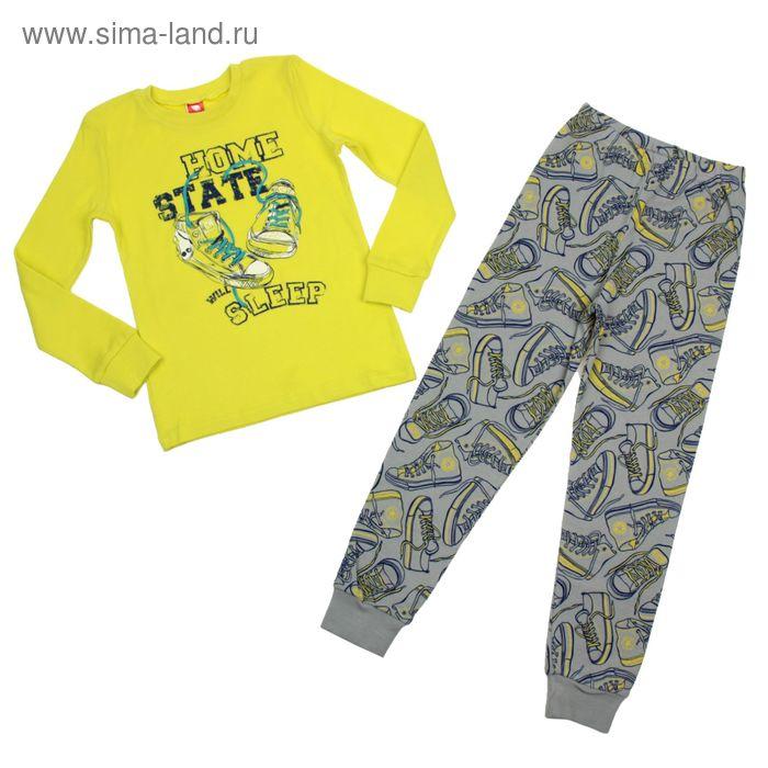 Пижама для мальчика, рост 104 см (56), цвет салатовый/синий CAK 5269_Д
