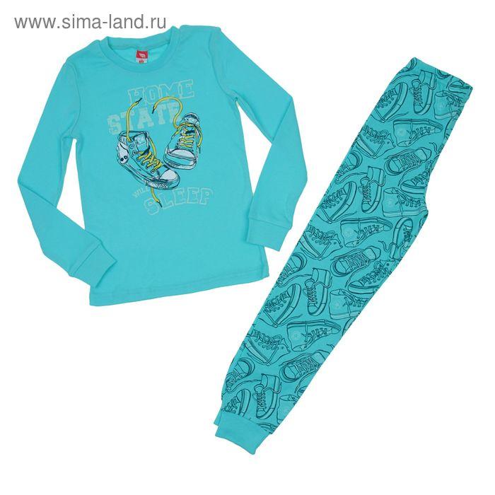 Пижама для мальчика, рост 104 см (56), цвет бирюзовый CAK 5269_Д