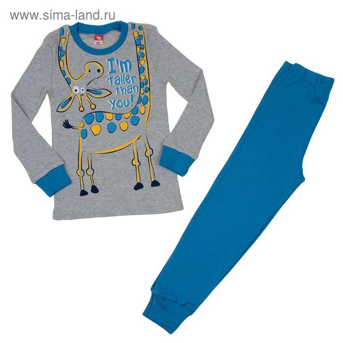 Пижама для мальчика, рост 122 см (64), цвет серый меланж/синий CAK 5270_Д