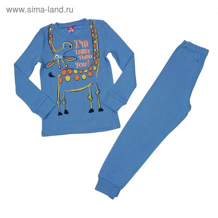Пижама для мальчика, рост 110 см (60), цвет голубой CAK 5270_Д