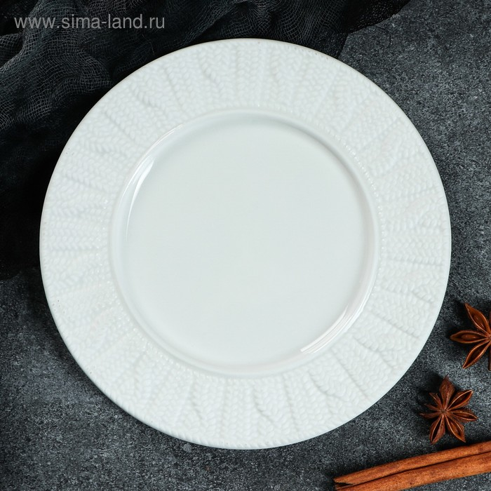 "Тарелка ""Дворянская"" 14 см"