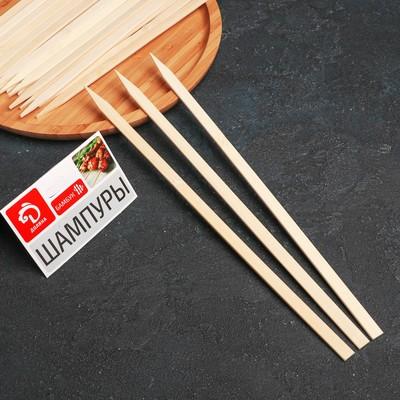 Набор шампуров 30 см, 20 шт