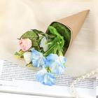 Цветочная композиция в конусе розы 24*8 см