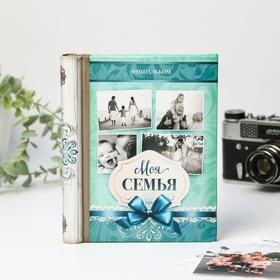 """The album """"My family"""", 10 magnetic sheets"""