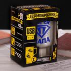 "Термокружка с USB ""Супер папа"", 450 мл - фото 1963536"