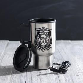 """Thermo mug with USB """"troops Office"""", 450 ml"""