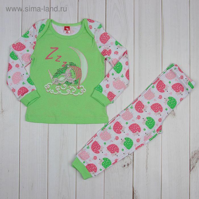 Пижама для девочки, рост 92 см (56), цвет салатовый CAB 5244_М